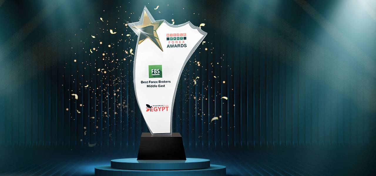 FBS Telah Menerima Anugerah 'Best Forex Broker in the Middle East'